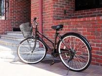◆貸し出し自転車◆