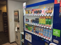 ◆ジュース&お酒自販機◆