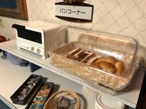 ◆朝食一例◆