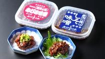■【朝食】自家製あじめ味噌・しそ味噌は売店でも販売。