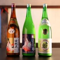 ■地酒各種 「女城主」は地元岩村醸造の日本酒。