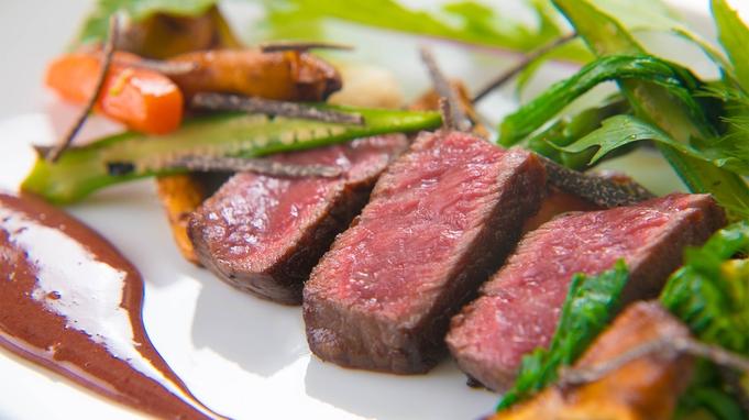 【秋冬旅セール】【スタンダード】メインの豊後牛ステーキとフォアグラを含むフルコース全8品