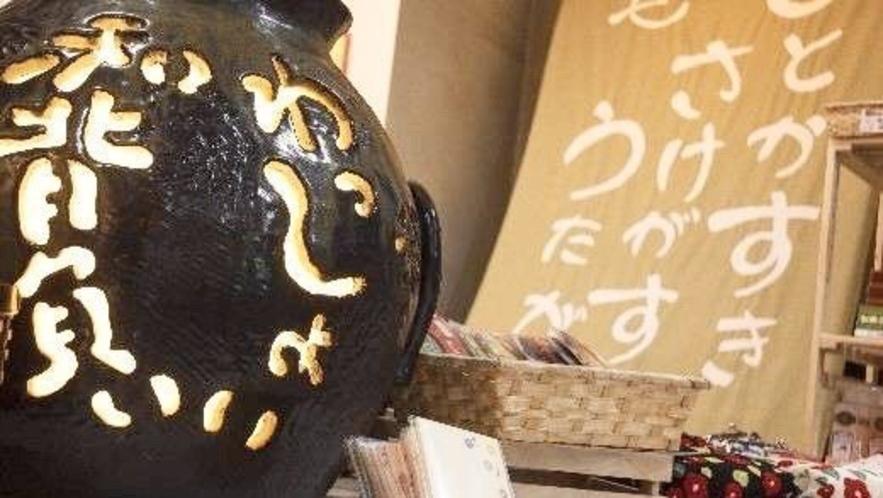 手づくり陶器行燈