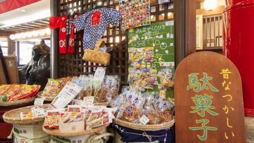 【駄菓子 升益屋】楽しい駄菓子やおつまみがいっぱい