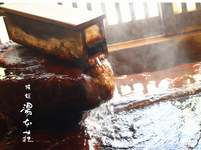 【家族風呂】石風呂
