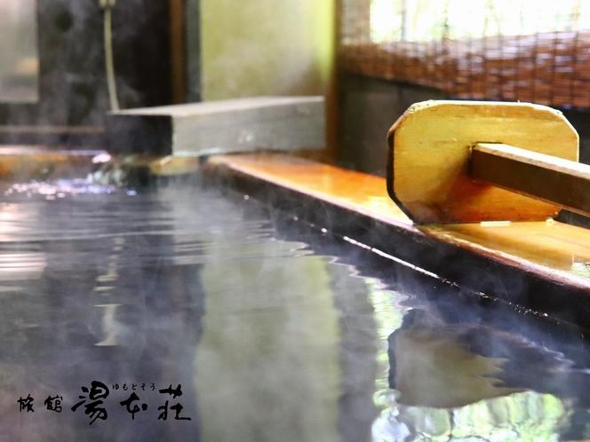 2021年 5月 男性専用露天風呂 かじかの湯