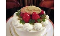 お祝い用のケーキ