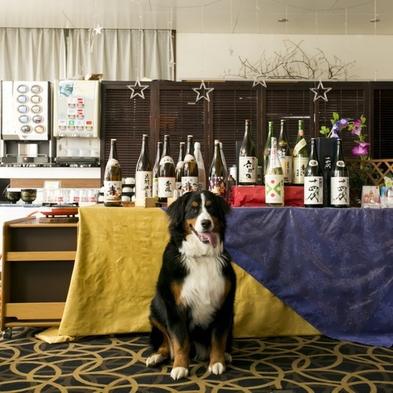 当ホテル新名物♪ 『チーズフォンディウ』で蔵王の食をご賞味あれ! 山形牛カットステーキ付プラン