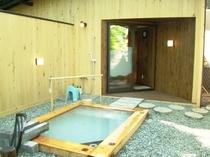 貸切露天風呂『大黒天』で温泉満喫