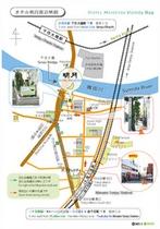 周辺地図 500kb
