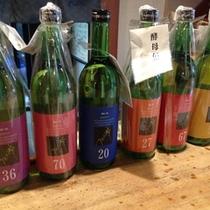 日本酒も取り揃えております!