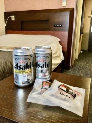 【ビジネス向き】1日の締めくくりに…ビールとおつまみのほろ酔いプラン・素泊まり