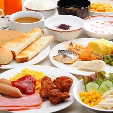 【ビジネス向き】限定1日10室◇ショート・ステイ・プラン・朝食付