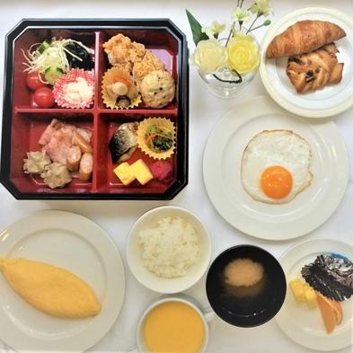 【日経新聞付】シングルユースプラン(朝食つき)