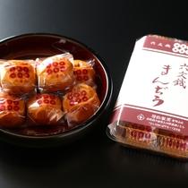 \人気お土産/ 六文銭まんぢう 薄皮の中に程よい甘さの餡がたっぷり♪