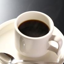 香り高いコーヒーを味わいながらごゆっくりとお寛ぎくださいませ。