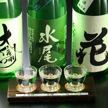 ◇利き酒セット。3種のお酒を飲み比べ、お得な利き酒セットです。いずれも信州のお酒。