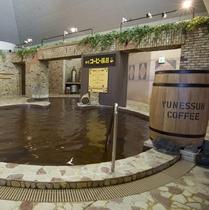 ユネッサンの本格コーヒー風呂