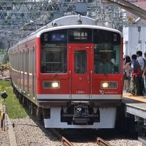 小田原駅にて箱根登山鉄道に乗り換えて約15分、終点「箱根湯本」まで。