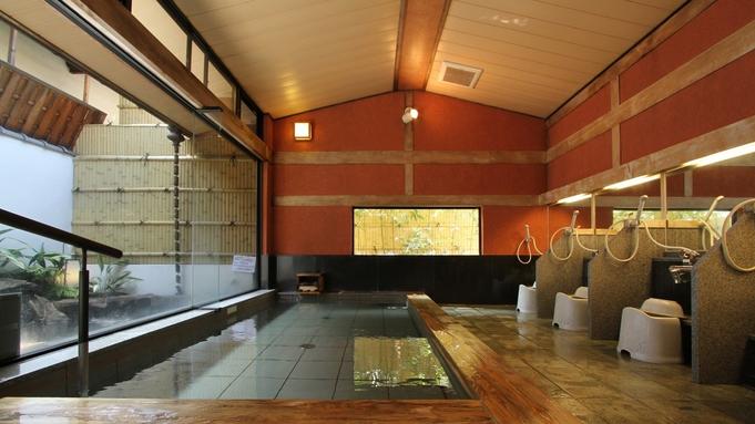 【楽天スーパーDEAL】ポイント30%還元!高野山で唯一の天然温泉とヘルシーな精進料理を楽しむ