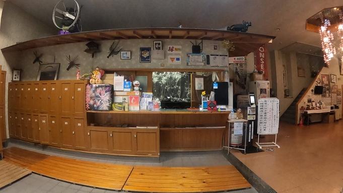 ★和歌山県民限定プラン★シーフードおまかせ鉄板焼+お刺身付 1泊2食プラン【】