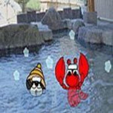 【秋冬旅セール】【魚介づくし♪】舟盛りのシーフード鉄板焼&地魚のお刺身付プラン