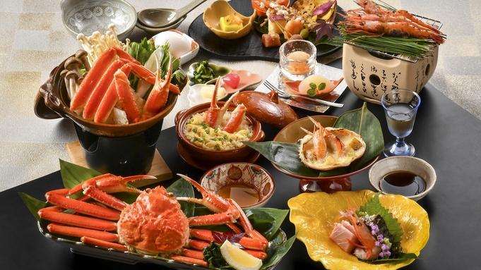 【海老蟹会席(個室)】〜甘海老と蟹の海老蟹三昧フルコース〜
