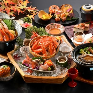 【海鮮お土産付き!】地元産の海の幸をプレゼント!海鮮好きの方必見!ビックリお得プラン!