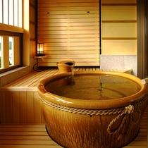 露天風呂付き客室 露天風呂 陶器 茶