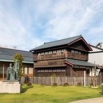 藤野源九郎記念館