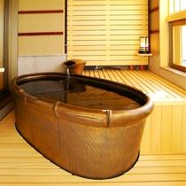純和室 露天風呂 陶器