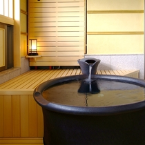 陶器のお風呂