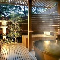[別邸 美悠]庭園側客室温泉露天風呂