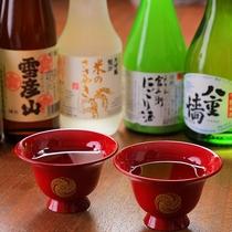 ◆銘酒のみ比べ◆
