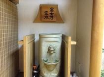 富士山の冷水(飲料用)