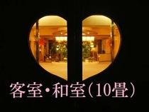 和室(10畳)→→→