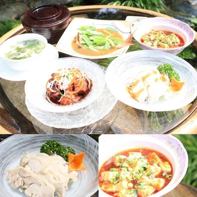 二食付きプラン ★お手軽日替わりビジネスディナーセットを、お楽しみください