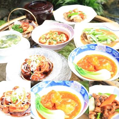 二食付きプラン ★本場四川の料理人による、ジビエ鹿肉中華コースを、お楽しみください