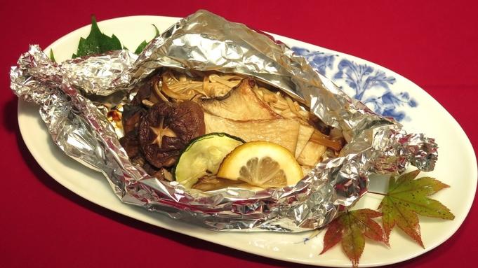 秋色の鬼怒川を満喫!秋の味覚・深山のきのこを堪能『きのこのホイル焼き』&『松茸の炊込み御飯』付♪