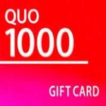 【クオカード1,000】 ◆1,000円分のクオカードが付いた出張におすすめプラン◆