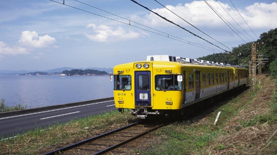 ☆縁結び☆一畑電車1日乗車券付★出雲大社参拝プラン