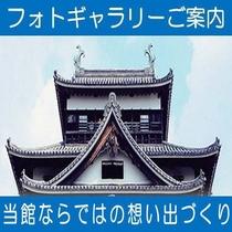シンボルの白い時計台★国宝松江城や宍道湖の景観★当館屋上~松江ならではの想い出づくりをなさいませんか