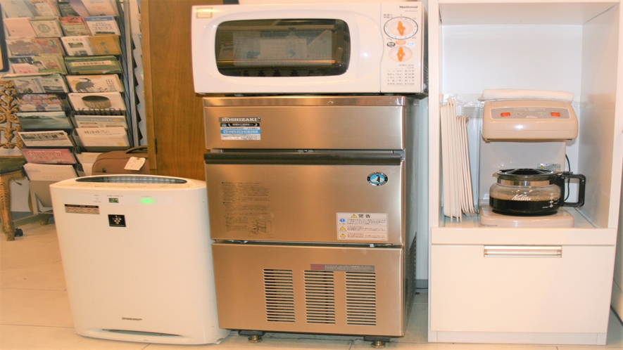 一階ロビーに本館モーニングコーヒー&電子レンジ&製氷機