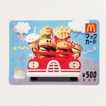 【プラン限定】マックカード500円