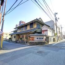 *網元別館/海の幸を活かした日本料理でおもてなし。純和風の心和む空間で旬味をご堪能下さい。