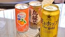 *冷蔵庫の中にある飲み物は無料です。湯上りなどのひと息に。ご自由にどうぞ。