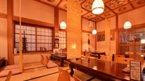 *網元別館(竹の間)/お座敷もございます。グループやご家族に人気です。