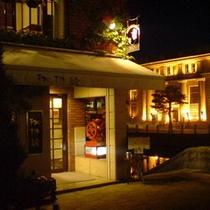 ■当館から徒歩1分のリバーサイドの「珈琲館」■本格的コーヒー&モーニングを楽しみたい方にはBEST■