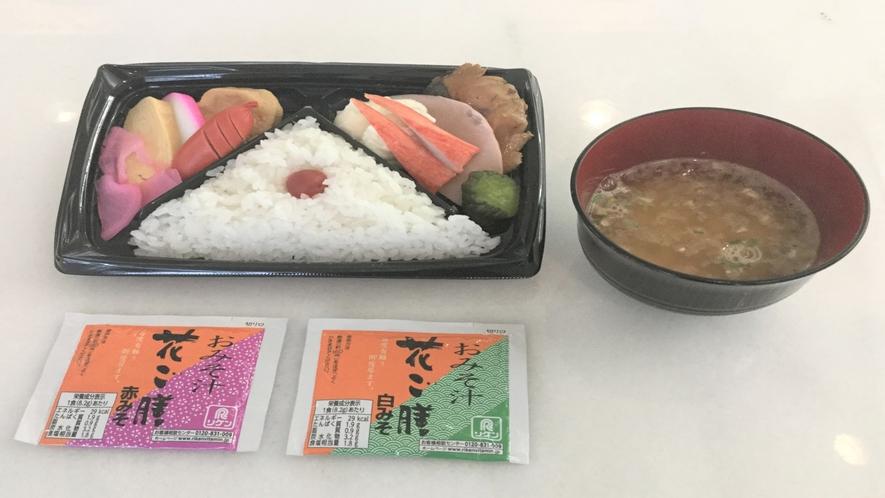 軽朝食弁当
