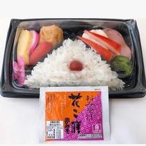 美味しい島根米の軽朝食弁当♪AM6:30より宿泊部屋の階のエレベーター前の小テーブルにご用意します。